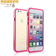 alibaba express hot sale tpu+pc bumper case for iphone 6
