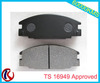 Good friction oem brake pads D363 for FORD ISUZU OPEL car