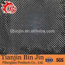 Carbon Fiber Cloth Product Factory