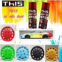 Car plastic rubber coating, wholesale removable plastic dip paint car