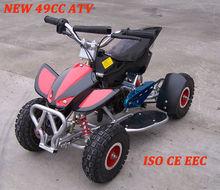 wholesale best price 49cc mini atv