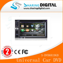 6.2 Inch sat nav with rear view camera for Universal In Dash Car DVD Player