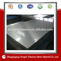 best price for titanium sheet surgery titanium plate auction scrap