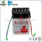 12v 2.5ah Standard Lead Acid Battery For Motorcycle