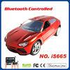 Android control rc car Lamborghini Urus 1 14 electric toy car