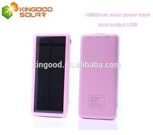 2015 new selling dual usb 12800mah portable solar power bank charger