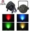 High quality 7leds 8W RGBW led par cans , led par light par 36