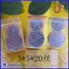 small clear bags with zipper lock