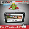 8inch HD TFT screen china rns 510 touch screen car dvd player for VW skoda with 3G WIFI 1080P IPOD DVD DVB-T