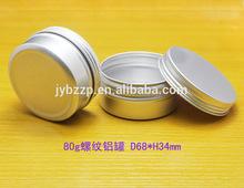 Guangzhou aluminum food packaging jar,aluminum food storage container