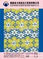 Azul turquesa rendas tecido muito floral da tela do laço para o vestuário LZ-0056