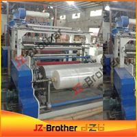 Special Designed Coal Rod Extrusion Machine