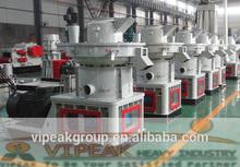 Shanghai VIPEAK XGJ series efficient centrifugal pellet mill granulation plant
