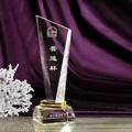 Fábrica de cristal de vidrio premio placas