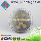 E27 Socket Par38 9w led spot light led grow light R/B/O/W full spectrum for growth of plants