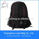 customed school backpack customed backpack