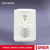 120 Degree PIR Motion Sensor Speaker
