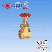 brone 4 inch water gate valve