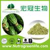 watersoluble bulk natural fresh/dried cucumber powder