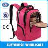 Vintage backpack girls fancy bags teenage girl school bags