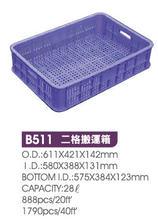 28L Storage Transport Agriculture Meat Ventilation Plastic Crate Basket