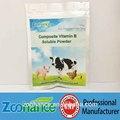 complejo de vitamina b en polvo para la salud de los animales