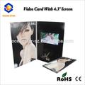 Wholesale birthday greeting cards&happy birthday cards&wedding invitation card /hdmi video capture card