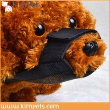 pet product dog muzzle dog mask innovation dog product