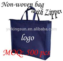 supermarket zipper folding nylon tote bag