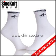 Name Brand Comfortable Sports Socks Buyer