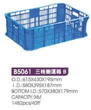 38L Storage Transport Agriculture Meat Ventilation Plastic Crate Basket