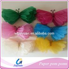 "10"" Tissue Paper Crafts Poms Flower Ball Wedding Birthday Party Xmas"