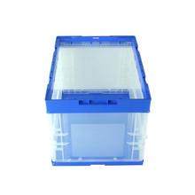 plastic no lid container