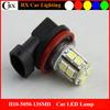 Total Brand New 5050 13SMD H10 Led Fog Light Auto Fog Led Lamps 10-30V