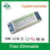7-12w constant current dimmable led driver 350ma waterproof IP67 350ma led driver
