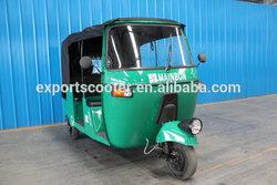 2015 most popular three wheeler bajaj auto taxi tricycle