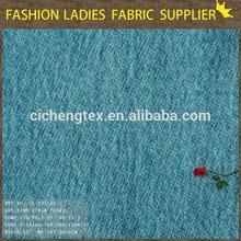 polar fleece fabric denim innovative design jeans jean fabric denim