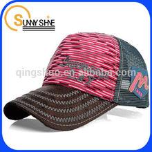 Sunny Shine China cheap mesh hat promotional sun visor baseball cap