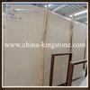 2014 factory price yellow marfil Wholesaler Price