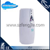 Wall Mounted Automatic Metered Air Freshener Dispenser