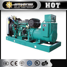 Best price china supplier 30kw power generator set used for marine with Yuchai diesel engine