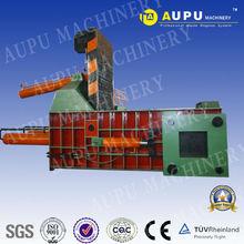 Aupu Y81T-400B factory price hot sale horizontal hydraulic scrap iron shavings compactor press machine