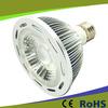 High quality unique design SHARP cob LED Par30 10W