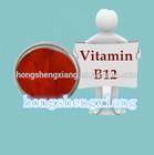 high quality Cyanocobalamin vitamin B12 99% purity