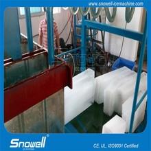 best manufacturer brand new Ice block making machine for coastal region fishing boats