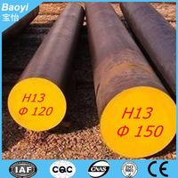 h13 tool steel properties