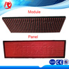 bright p10 red outdoor led display module