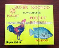 good tasting fish seasoning brands,halal chicken bouillon cube
