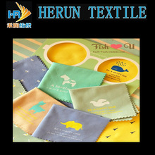 discount promotion 190gsm Jewel microfiber cleaning cloth