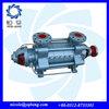 YQ industry high pressure boiler feed water pump/multistage booster pump